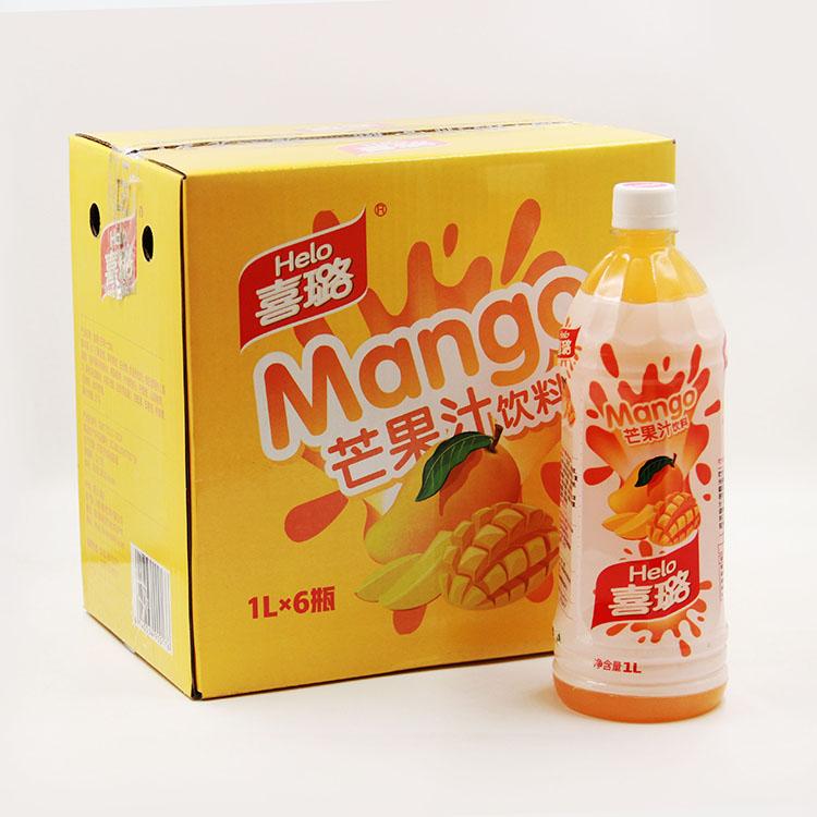 芒果汁爱博博彩