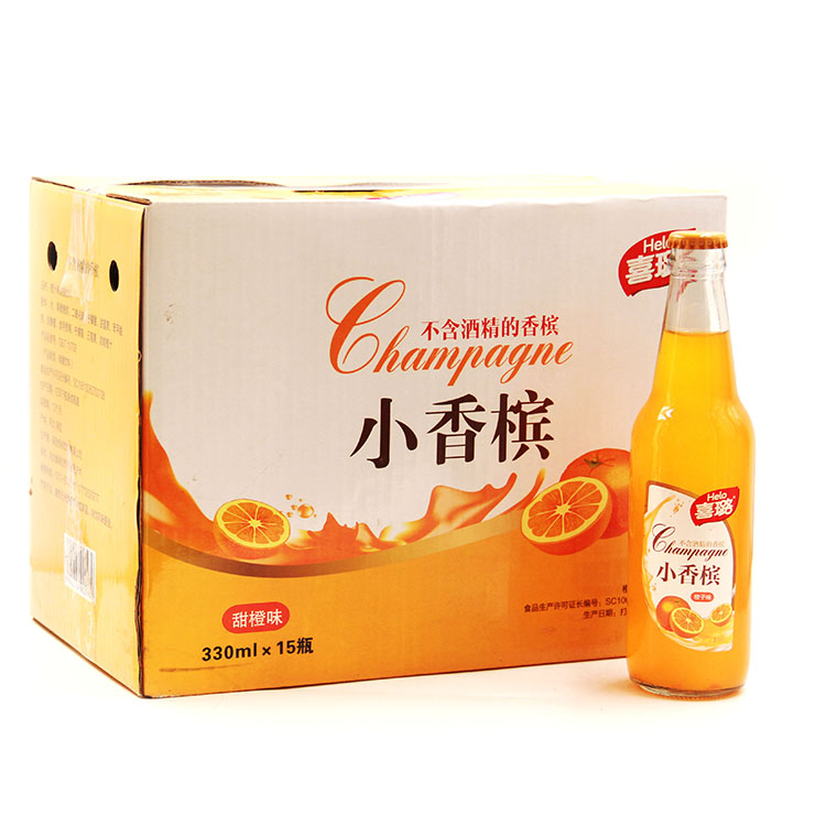 橙子味小香槟